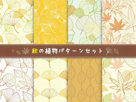 秋天的葉子圖案背景材料