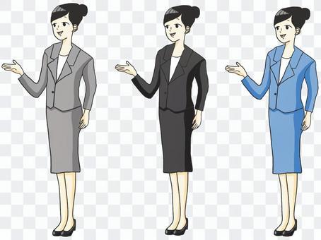 插圖集的女僱員來指導