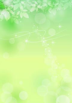 Fresh green material 150