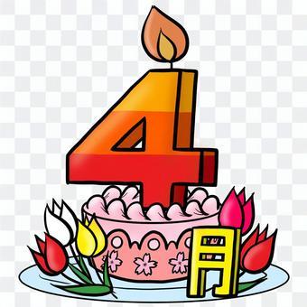 生日蛋糕4月