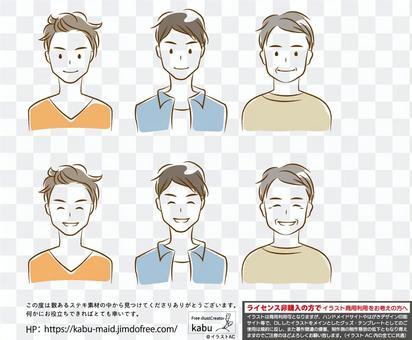 粗糙人系列正面肖像男性