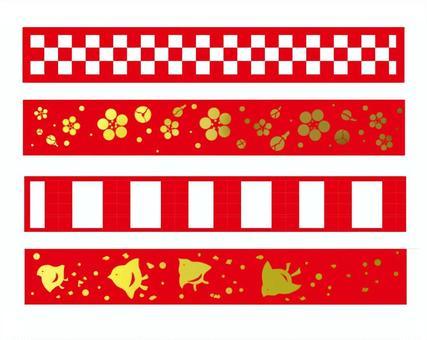 日本模式為新年賀卡設置