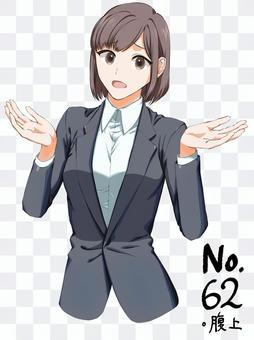OL山田62腹部