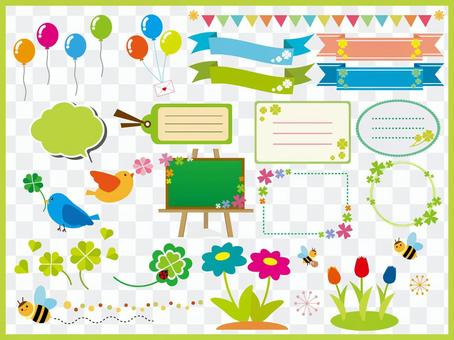 Spring material set