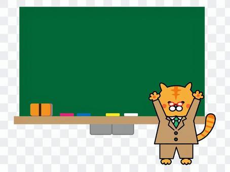 貓老師和黑板