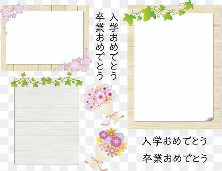 框架綠色和櫻桃標誌