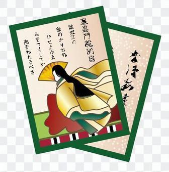 詩紙牌遊戲