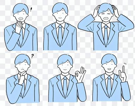 Men in simple suits in various poses 1