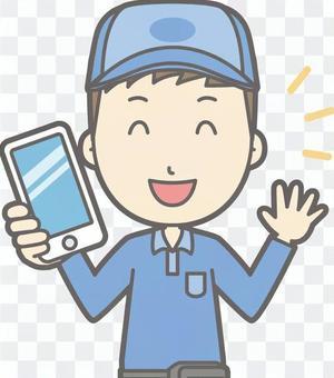 送貨人男性 - 有一個智能手機 - 胸圍