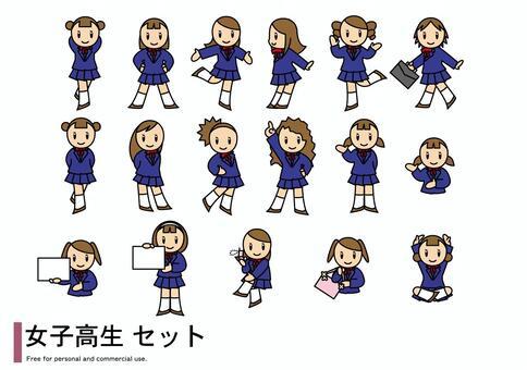 學校女孩高中學生