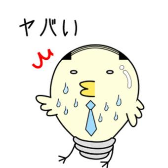 小雞_工作