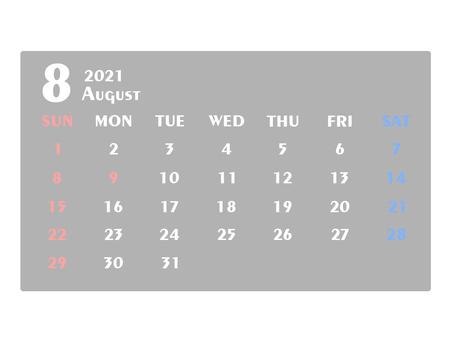2021年日曆八月黑色①