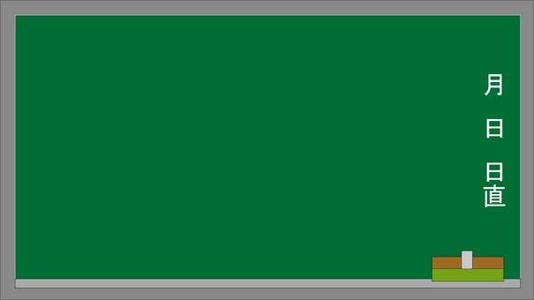 包含黑板字符*提供AI文件*