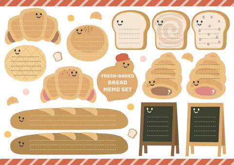麵包筆記和框架集