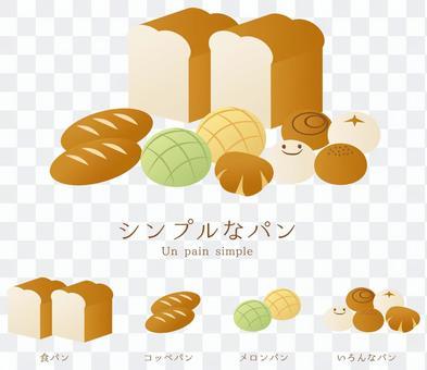 簡單的麵包套