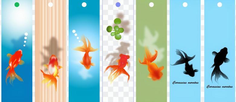 Goldfish pattern bookmark