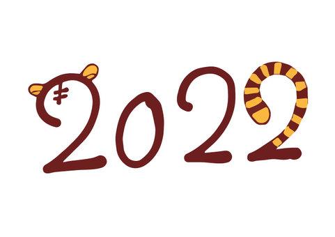 2022年