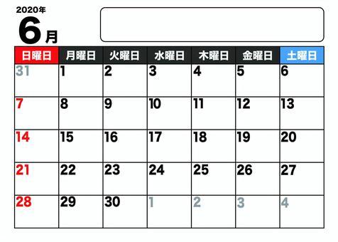 2020年6月的日曆