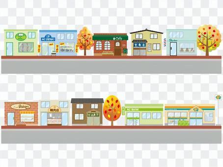 秋季購物街2號