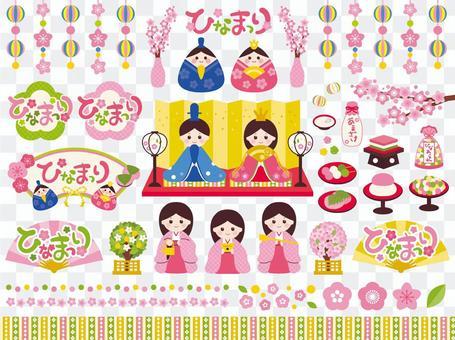 Hina Matsuri裝飾套裝