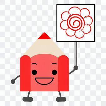 鉛筆坤⑯紅鉛筆花丸