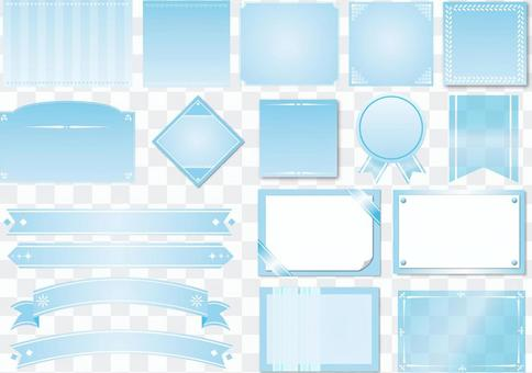标题框架豪华蓝色