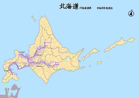 北海道高速公路交匯處