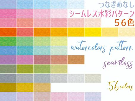 Watercolor pattern swatch seamless spring summer autumn winter