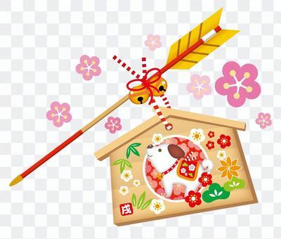 Hatsuma和Hatsuma的Hatsumoso
