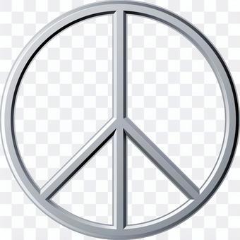 金屬和平符號