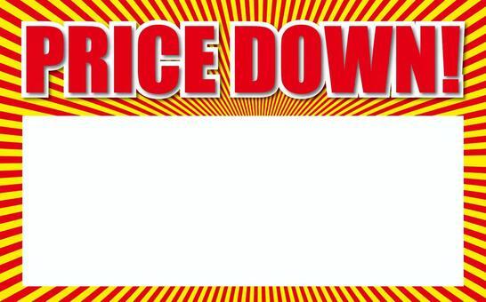 价格价格下降