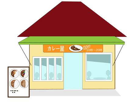 Cute curry shop