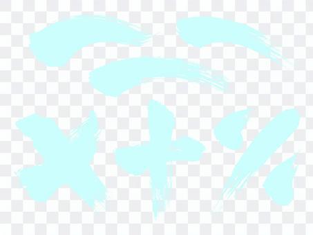 刷子材質_03淺藍色