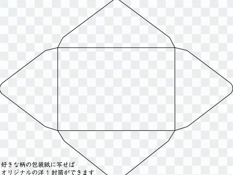 Yohji 1信封發展圖