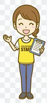 女人(志願者):A_指南04FS