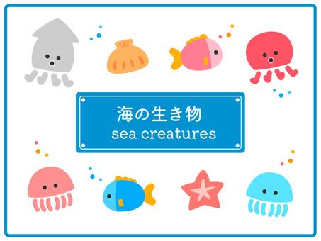 海洋生物集圖