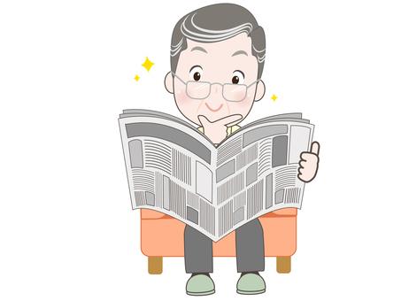 讀報紙——祖父