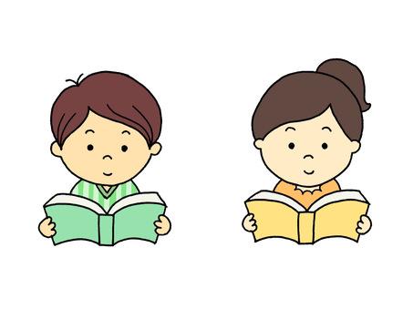 Reading (Children 3)