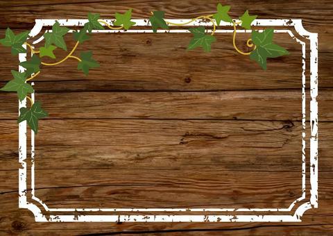 復古木紋框架(深棕色)