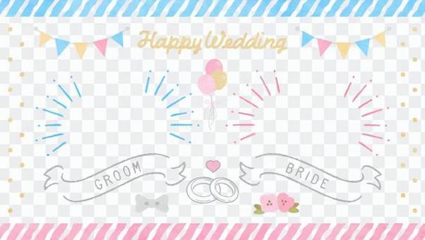 婚禮框架集