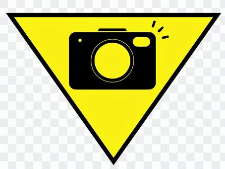 相機(∇)