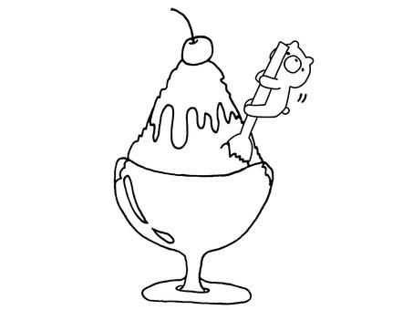 庫瑪和刨冰凍糕1 1