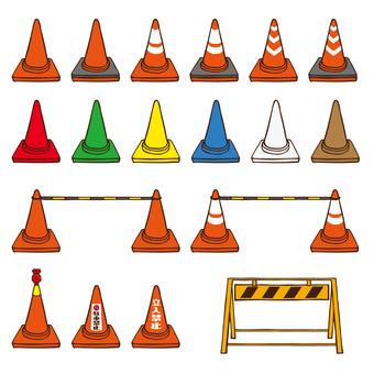 各種顏色錐