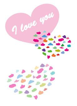 Heart's cute I Love You love confession card