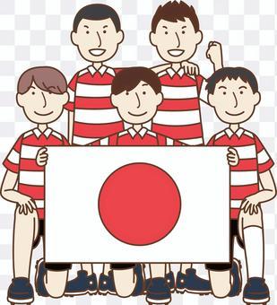 ラグビー日本代表のイラスト