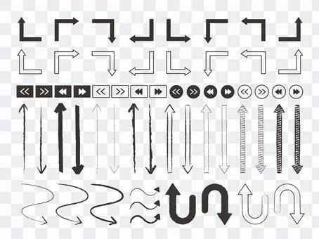 各種箭頭圖標3
