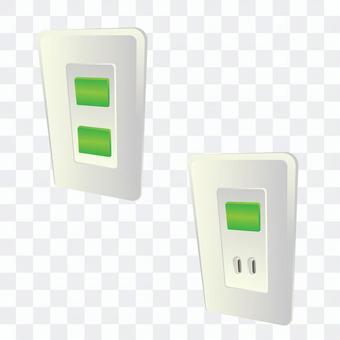 有蓋插座(綠色)