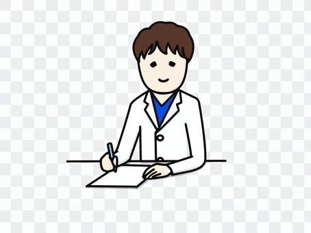 Male desk in white labia Smile
