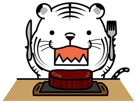 White tiger steak