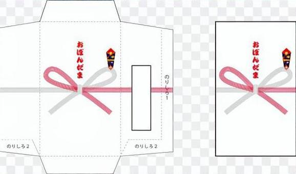 打孔袋紙模型Obon球Nakamoto